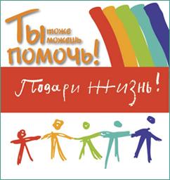 logo_podari3